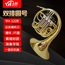 Eternal YONGHENG four key double row horn instrument drop B turned F white copper tube junior grade playing