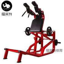 Gym commercial reverse hack squat machine professional Two-Way leg training machine dual-use Station squat machine private teaching equipment