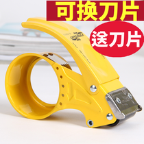 Metal transparent tape cutter tape dispenser tape machine tape machine tape folder packing sealing device 48 60mm
