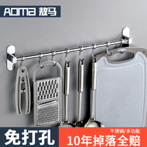 Kitchen stainless steel hook free drilling kitchenware supplies hanging rack hanging rod rack wall hanging activities set hook pendant