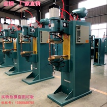 Full copper 50 63 75 100 150 200KW pneumatic spot welding machine touch welding machine chopr nut medium frequency inverter