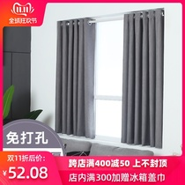 Full blackout curtains free drilling installation simple Nordic simple bedroom living room bay window insulation telescopic rod finished curtain