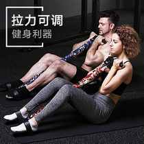 Sit-ups auxiliary pedal rally rope home belly ABS training sports fitness equipment men and women