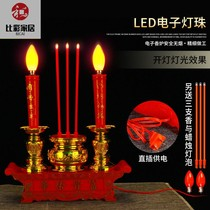 LED rich Buddha front for the lamp electric incense furnace electric incense candlestick caishen lamp electric candle electronic incense battery power-in-use dual use