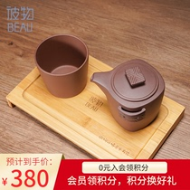 Tianfu tea-side office No. 6 tasting group Yixing purple sand pot a pot of household portable teapot teacourse.