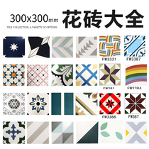 Zhang kitchen classic art tile summary black and white geometric tile color tile tile tiles 300