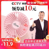 Handheld small fan portable portable small students can charge the network red electric fan fan cute ultra-quiet office table electric Mini usb dormitory hand holding a large wind bed
