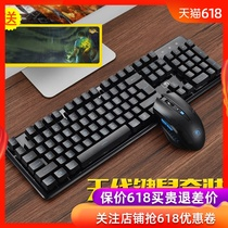 New union mechanical feel keyboard and mouse wireless suit Game office home business notebook power desktop computer mute mouse external USB