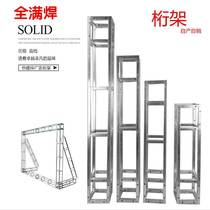 Title frame inkjet poster advertising iron shelf Truss stage Truss line frame tent frame building Truss hanging painting frame
