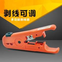 。 Shear wire clip stripper wire peeling simple cut yellow manual flat line straight handle peeling pliers cable clamp