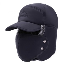 Lei Feng hat male hat winter Korean version of the Northeast cold winter cycling ear thick wind warm cotton cap winter