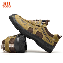 Degrees du mountaineering shoes spring and Summer mens sports shoes non-slip wear-resistant hiking shoes leather breathable outdoor cross-country shoes