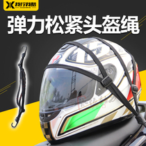 Motorcycle modified accessories GW250 tied rope CB190 bundled with DL hook Yellow Dragon elastic elastic helmet rope