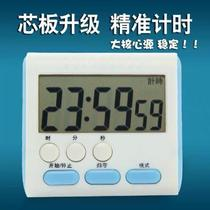 Kitchen timer timer reminder loud student alarm clock stopwatch tomato clock version