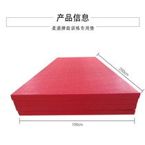Judo mat competition training wrestling mat cover single compression sponge fight judo martial arts loose play empty flip mat gymnastics.