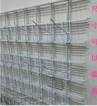。 Trinkets net chip shelf supermarket back net steel grid snacks on the wall hanging net hook small goods display