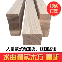 Ash solid wood line logs square wood strip square sliver partition door Line Red Oak plate ash
