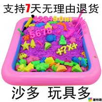 Space childrens sand set Toys magic safe non-toxic boy girl clay rubber clay mud