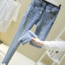 Jeans female 2019 new Korean version of the high waist was high was slim slim pants Ms. autumn spring tide