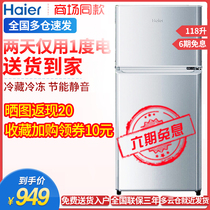 Haier Haier BCD-118TMPA refrigerator small home open double door refrigerated rental dormitory special energy-saving