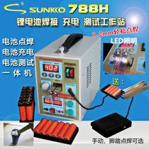 SUNKKO788H lithium battery spot welding machine small miniature multi-pulse DIY home precision battery welding charger