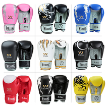 Nine day mountain adult boxing gloves Sanda gloves children men and women training sandbag Muay Thai professional fighting fight