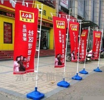 3.5-meter M 7 m injection flag advertising flag flagpole water seat banner Road flag Flag flag Outdoor display device