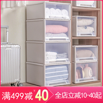Storage box drawer storage box wardrobe artifact transparent plastic storage cabinet Clothes Clothes finishing box storage box