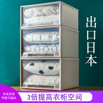 Storage box drawer storage box wardrobe finishing box clothes clothes storage home thickened plastic storage cabinet