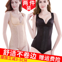 Plastic clothes female abdominal belt girdle waist body unmarked vest bundle abdominal gastric slimming fat reduction belly postpartum plastic type