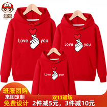 Net red parent-child wear spring and autumn 2019 new tide winter a three-piece mother and daughter wear Foreign mother and child plus velvet sweater