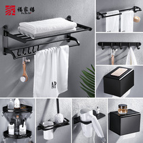 Bathroom towel rack space aluminum towel rack bathroom rack wall hanging free punch pendant set Nordic black