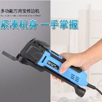 Grinding slot electric household start electric hole boot wood can repair edge cutting electromechanical treasure multi-function shovel shovel