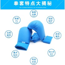 m number game karate boxing gloves taekwondo molding liner with thumb boxing road sandbag speed ball gloves