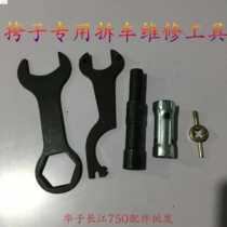 Yangtze River 750 satchel side three demolition car repair tools