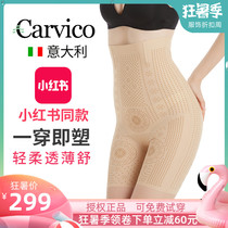 carvico postpartum abdomen artifact body sculpting pants female summer thin section ShapeShift waist hip fat stovepipe underwear