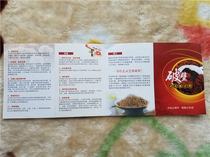 Introduction of universal broken Ganoderma lucidum spore powder introduction book Edible method three fold 4 pages brochure manual