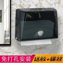 Hand-rubbing carton hanging toilet toilet extraction carton home kitchen free hole waterproof pumping towel box