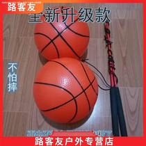 New 7-inch inflatable square fitness swing swing ball in the older children exercise body hand swing elastic ball