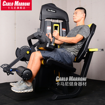 Material large leg flexion and extension equipment Body Machine commercial gym special device extension leg