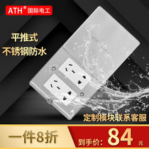 International electrician stainless steel 120 type household hidden flat push five-hole ground socket waterproof ground power outlet