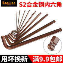 Single Hexagon wrench t-Ball Head 6 corner screwdriver plum Hexagon Hexagon Hexagon metric 6 square wrench