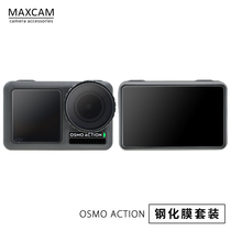 For DJI Osmo motion camera OSMO ACTION tempered film screen glass protective film accessories
