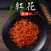 Safflower Chinese herbal medicines 150g Xinjiang dirty safflower will be non-500g Chinese safflower soaked in water to drink tea is safflower
