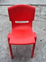 With the child chair ring chair to protect the school by Bao Sheng pin live plus table straight back thick young children garden chair chair Bao material home plastic children learn