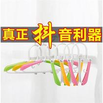 Shaking sound magic hanger clothes hanger home hanger non-slip multi-function stack hanger portable travel storage hanger