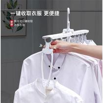Shaking sound magic hanger multi-layered multi-functional space-saving lazy wardrobe storage artifact hanger hanger