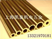 H62 brass brass brass 18 * 5 outside diameter 18mm wall thickness 5mm inner diameter 8mm copper specifications