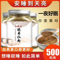 Wild homemade fried suanzaoren powder 500 grams before bed soothe the nerves to help sleep suanzaoren mengling paste Comfort Sleep