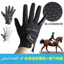 Childrens equestrian gloves equestrian gloves childrens riding special gloves spring and autumn models men and women equestrian gloves riding